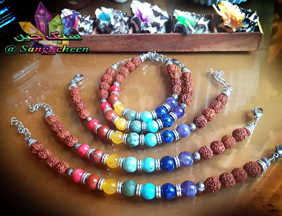 دستبند هفت سنگ چاکرا
