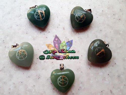سنگ جذب سلامتی ویژه سنگچین